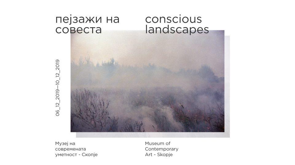 """Изложба во МСУ """"Пејзажи на совеста"""" која светот го гледа како вмрежен екосистем"""