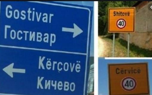 По заклучоците на Венецијанската комисија: Беса и Алијанса ќе бараат албанскиот јазик уставно да се уреди