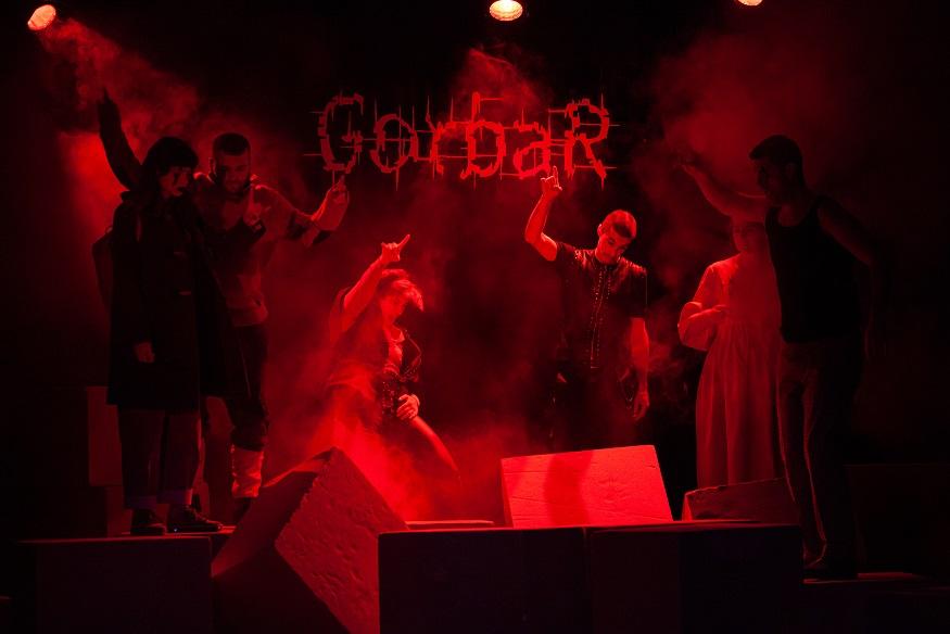 """""""Касета"""" – нова претстава во ТДМ за тинејџери во која ќе се слуша  хеви-метал, дарк-метал и дет-метал"""
