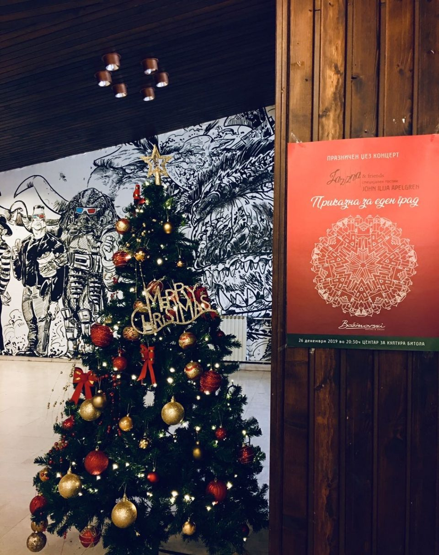 """Новогодишeн џез концерт """"Приказна за еден град"""" утре во Битола"""