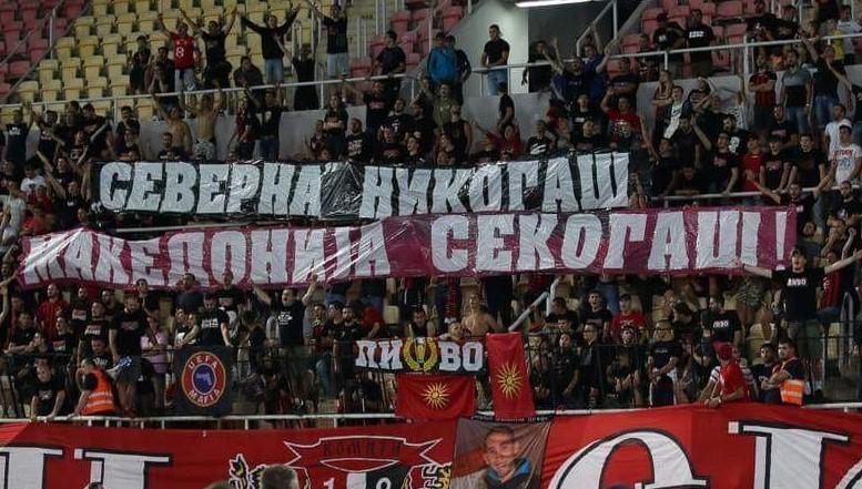 """Со """"Северна"""" и без извинување за """"немањето историја"""" навивачите не седнуваат на маса кај Пендаровски"""