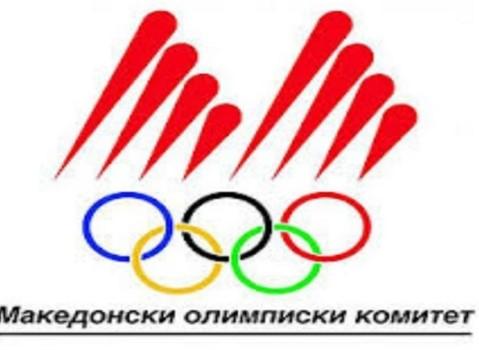 "Сега е ""Северен"": Maкедонскиот олимписки комитет си го смени името"