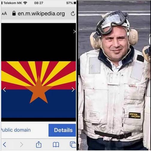 """Ванковска: Кога си """"гуштер"""" па стоиш во став мирно пред знамето на Аризона"""