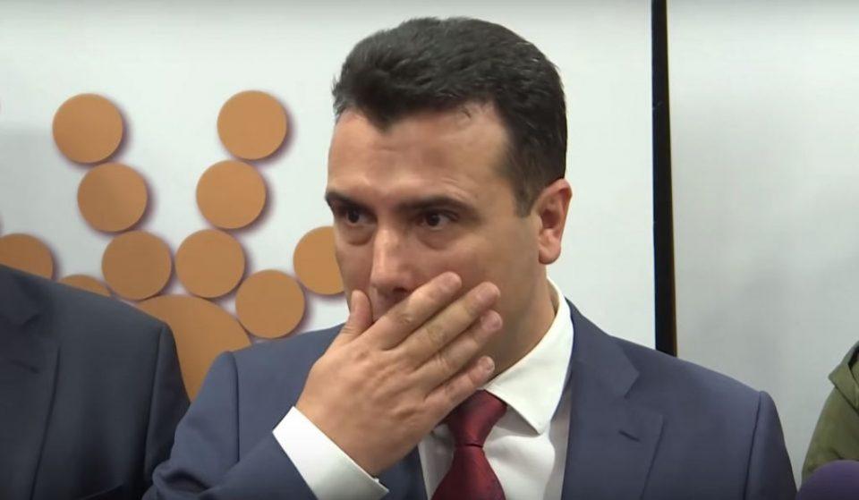 Заев ја потпиша оставката