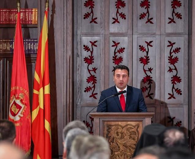 Премиерот во заминување побара да се обединиме како народ и како држава