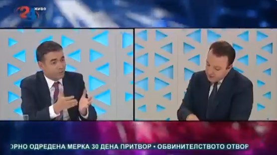 """Што зборуваше Димитров за """"Рекет"""" во септември, а што сведочеше денеска рекетираниот бизнисмен"""