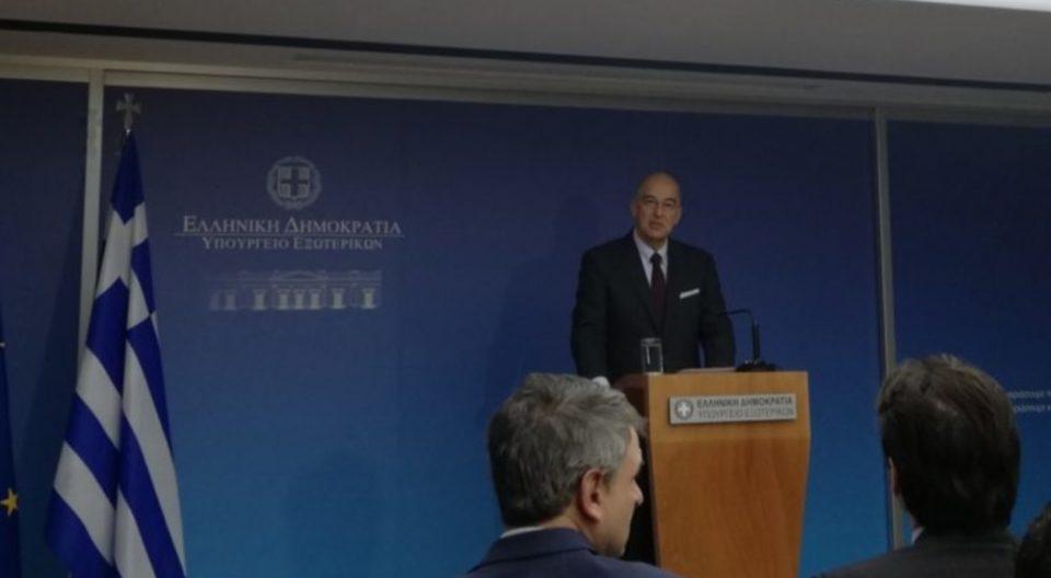 Протеран амбасадорот на Либија во Атина, има 72 часа да ја напушти Грција