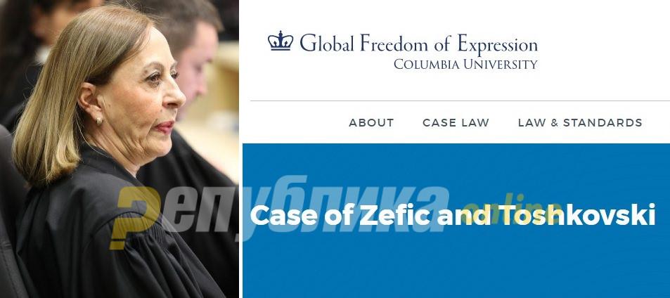 Противуставните небулози на Кацарска во случајот за 27 април објавени и од Универзитетот Колумбија