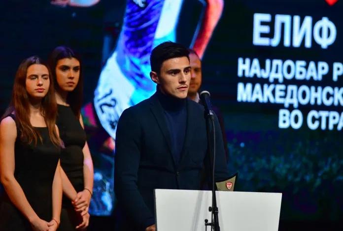 Елмас: Македонија е големо срце, татковина, мајка