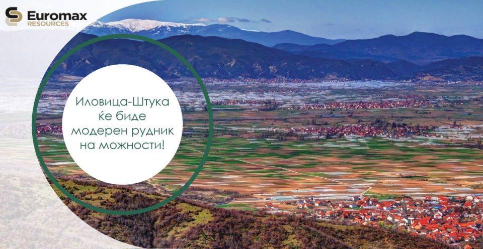 """Здрава котлина: Бугарска компанија, маскирана во швајцарски капитал, преку Кајмански Острови стана сопственик на рудникот """"Иловица"""""""