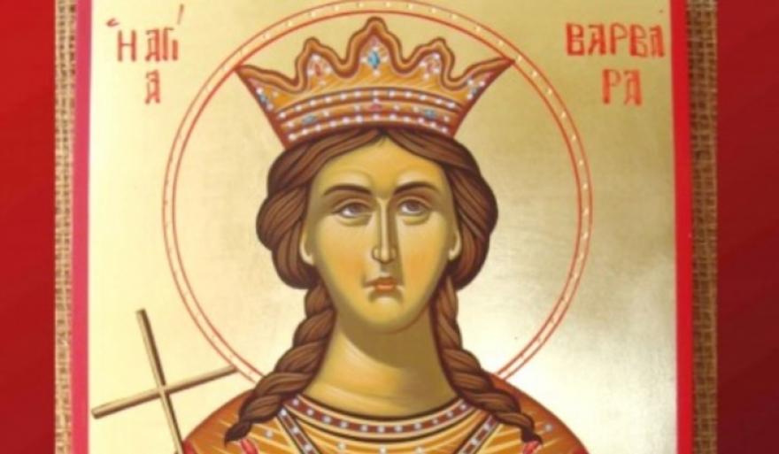 Се ближи празникот Света Варвара, заштитничка на жените и децата