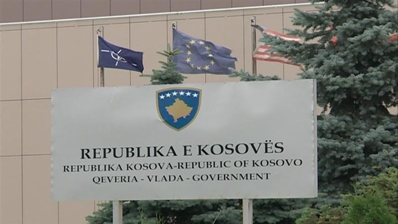 Поранешен косовски министер осуден на две години затвор за ширење национална омраза