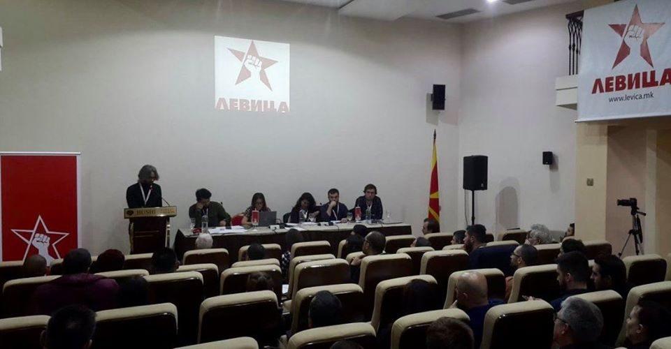 Левица го одржа првиот Пленум, Апасиев избран за претседател