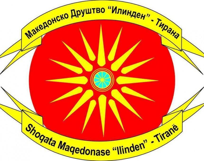 Однесувањето на Софија кон Македонците е доказ за шовинистичкото однесување на бугарската политика од времето на Санстефанска Бугарија