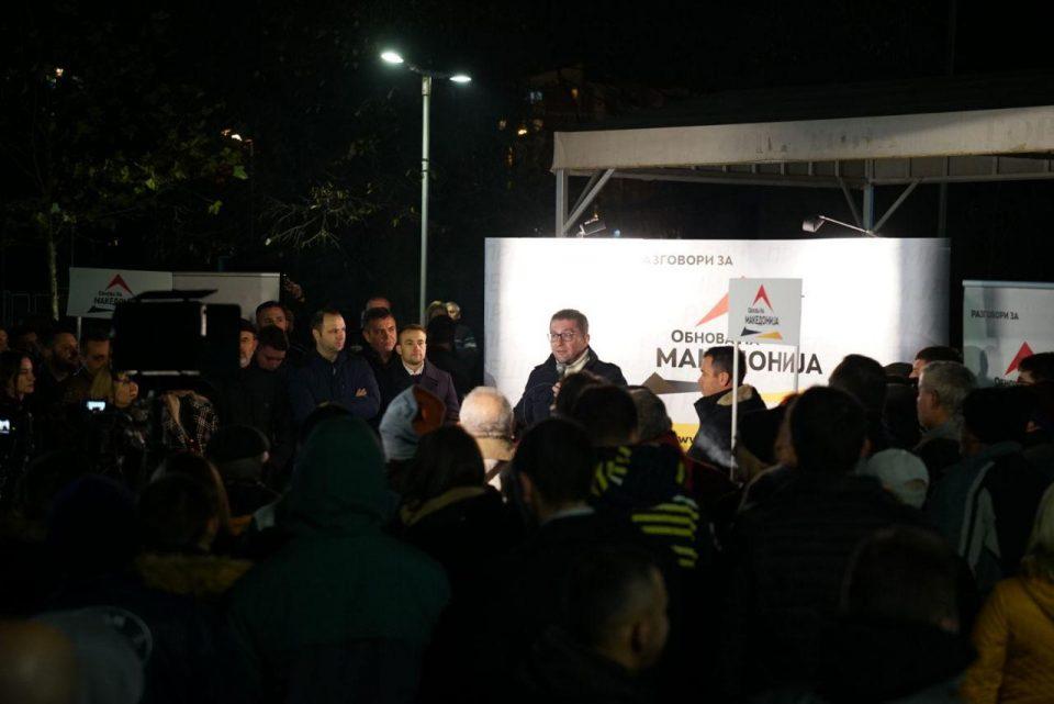 Мицкоски од Ѓорче Петров: Најголем проблем на правдата денес ѝ е Зоран Заев
