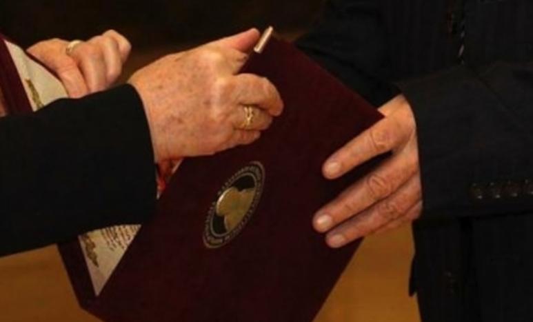 """Доделување на државната награда """"Св. Климент Охридски"""" за 2019 година"""