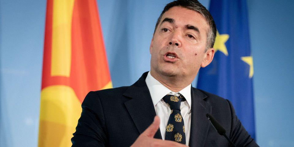Димитров во Шпанија на разговори за Потоколот за НАТО и за преговорите со ЕУ