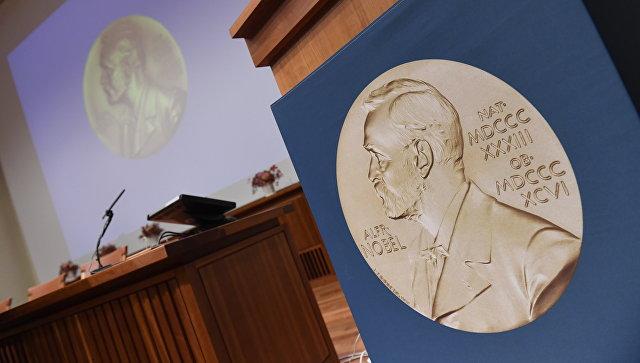 Косово ја бојкотира церемонијата на доделување Нобелова награда за Петер Хандке