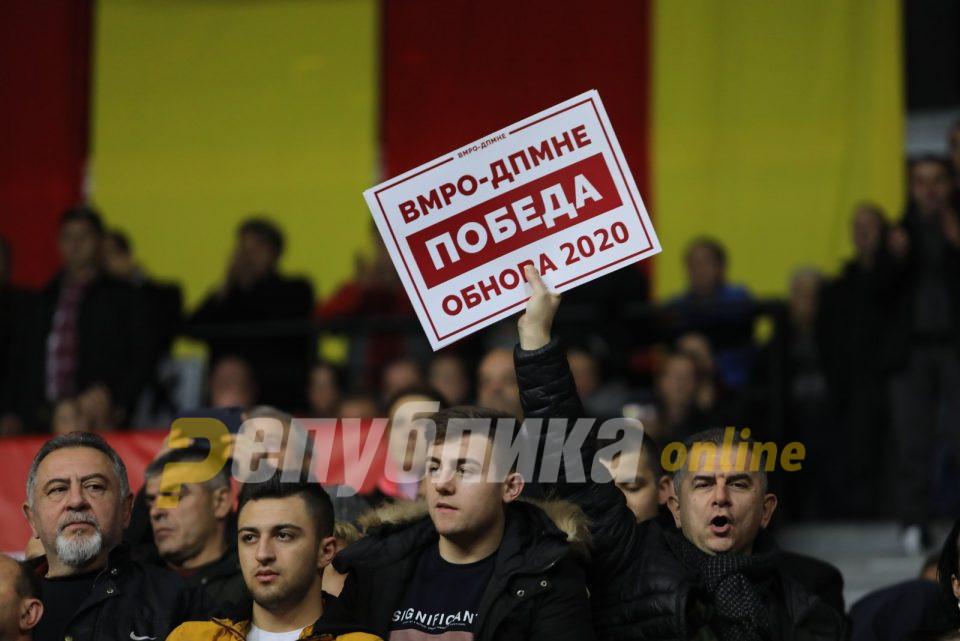 ВМРО-ДПМНЕ: Ќе победиме на избори и ќе донесеме обнова на Македонија
