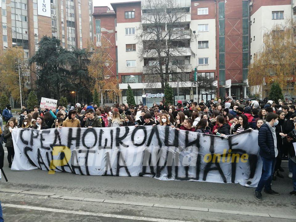 Средношколците излегуваат на улиците на 31 август