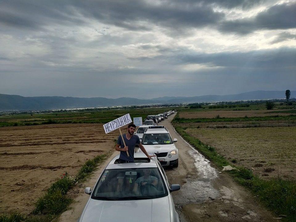 Рудникот Иловица нема да проработи: Владата го раскина договорот за концесија