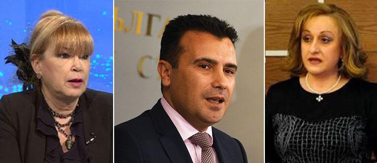 Братот на судијката Димишкова, кој го уценувал Камчев на ист начин како Боки 13 и Катица, сè уште не е викнат ниту на распит
