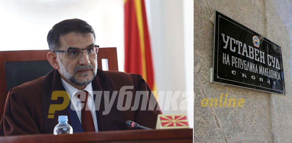 Урнисан Уставен суд