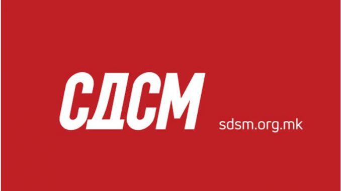 СДСМ тврди дека води преговори за формирање на влада без да каже со кого
