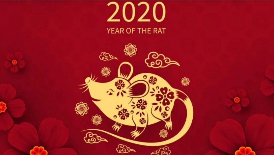 За некого успешна, за некого не толку: Кинески хороскоп за 2020 година