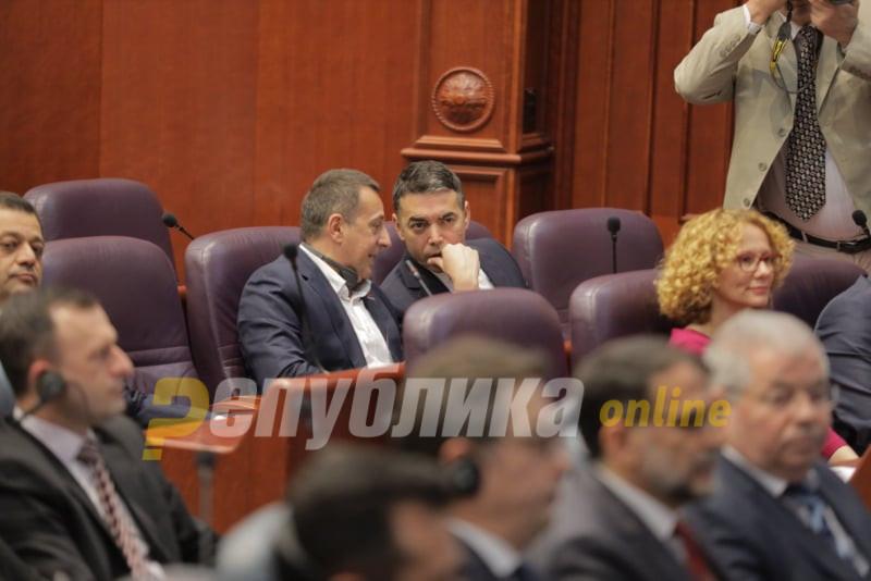 Тивко убивање на македонската дипломатија со нов закон