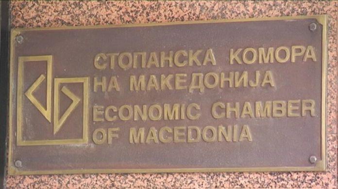 Стопанската комора формира Совет за унапредување на високото образование