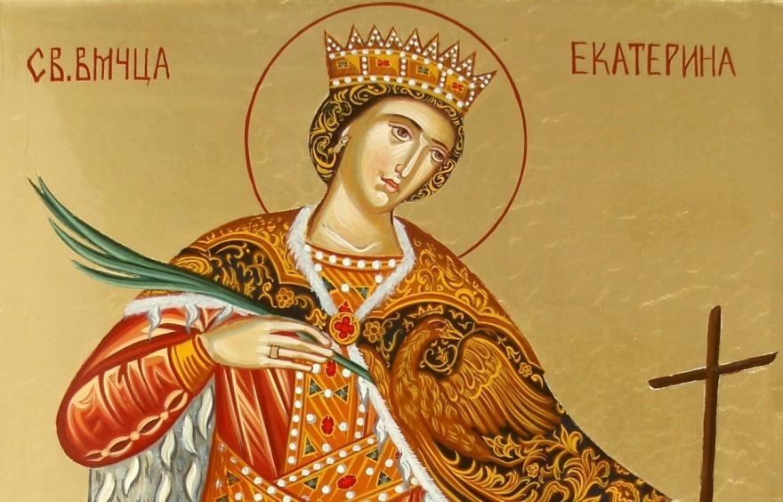 Именден слават Катерина и Катица, денеска е Св. Екатерина