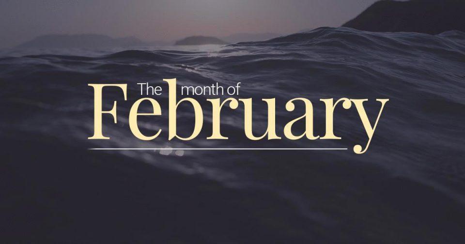 Народни верувања за февруари