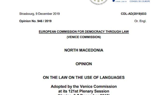Законот за јазиците излегува од европски рамки