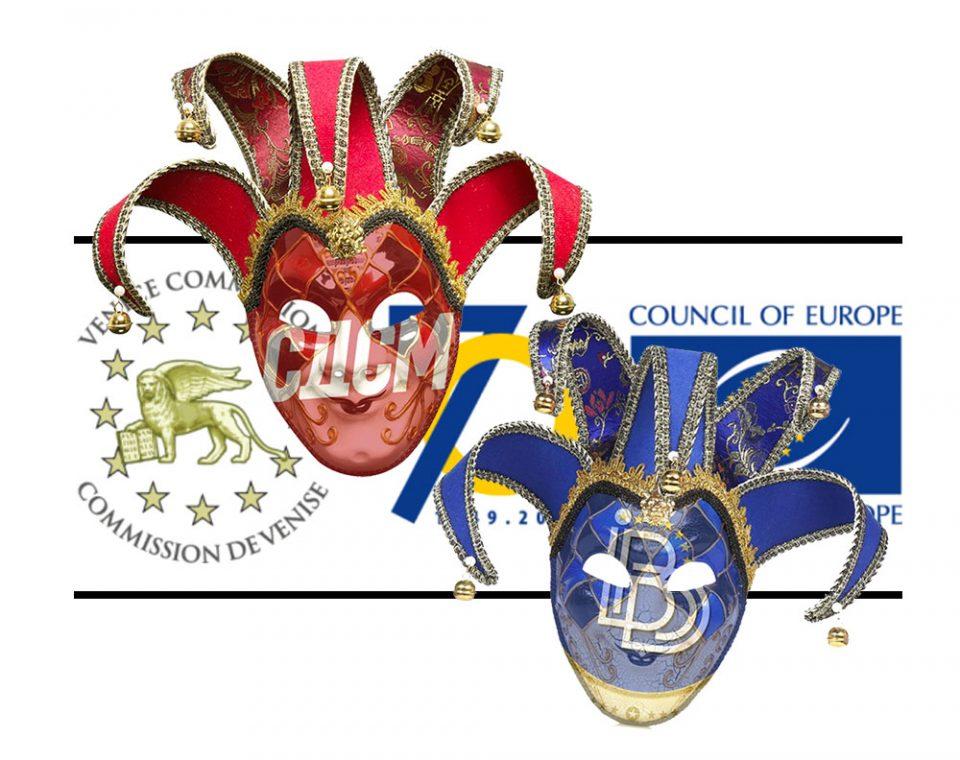 Венецијанските маски на македонската политика