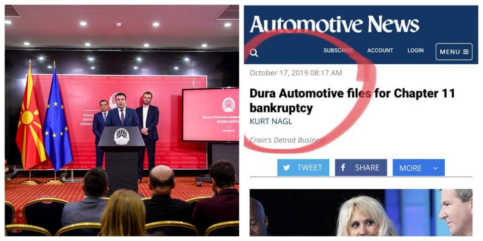 """Премиерот во заминување најави дека """"Дура"""" отвора две нови фабрики во земјава, а фабриката банкротирала во октомври"""