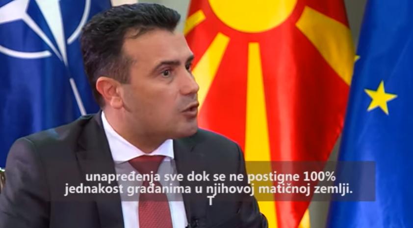 Албанците го сметаат Илинден за свое востание и нема да запреме со инклузивност додека Албанците не добијат 100 отсто еднаквост