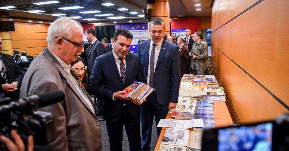 Со нов Закон ќе се афирмира употребата на македонскиот јазик во странство