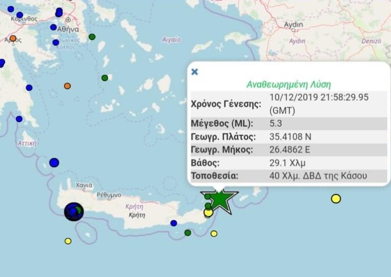 Ноќва силен земјотрес кај Крит
