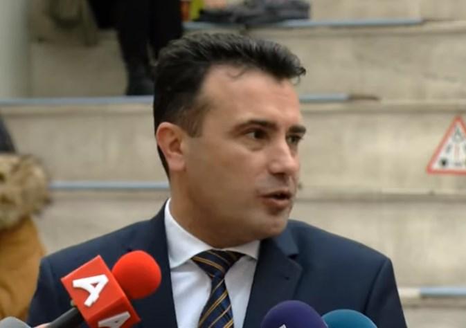 Владата нема да го испочитува мислењето на Венецијанската комисија за Законот за јазиците