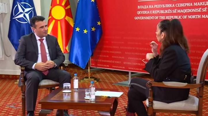 За Заев Косово е срцето на Србија