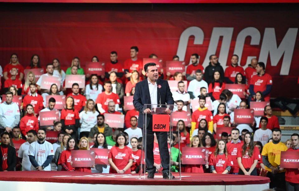 Со стари тези бара нови гласови: Заев ја мобилизира Шарената револуција против себе