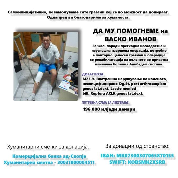 Да му помогнеме на Васко Иванов од Струмица повторно да застане на нозе