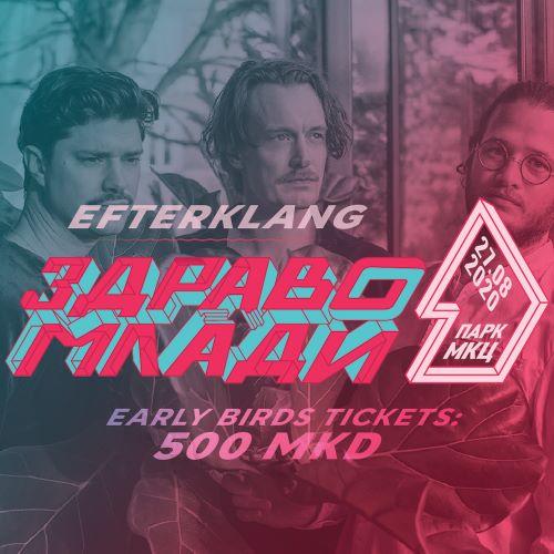 """""""Здраво млади"""" по десетти пат: Данските легенди на инди-рок сцената """"Efterklang"""" доаѓаат во Скопје"""