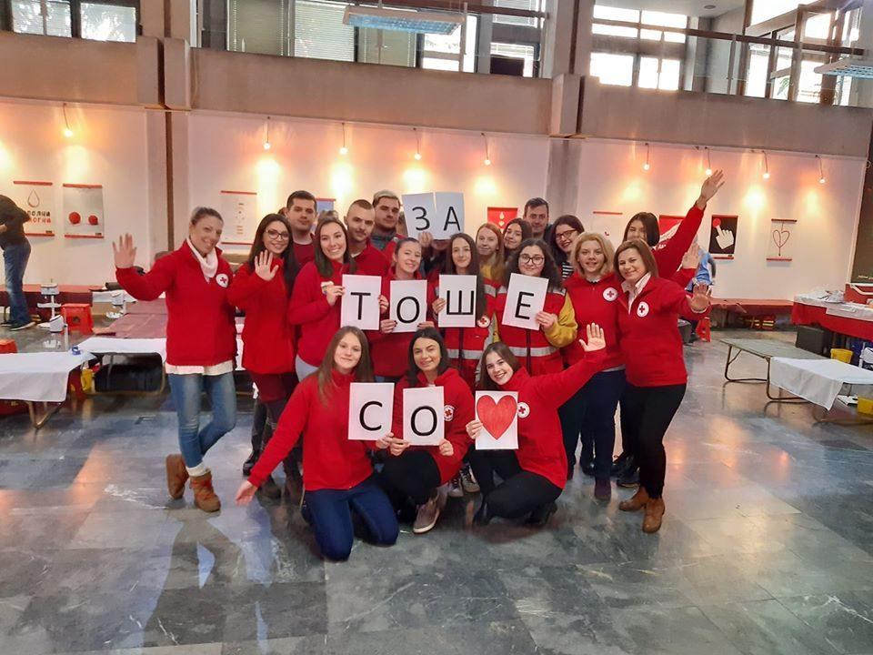 Крводарителска акција во чест на Тоше Проески