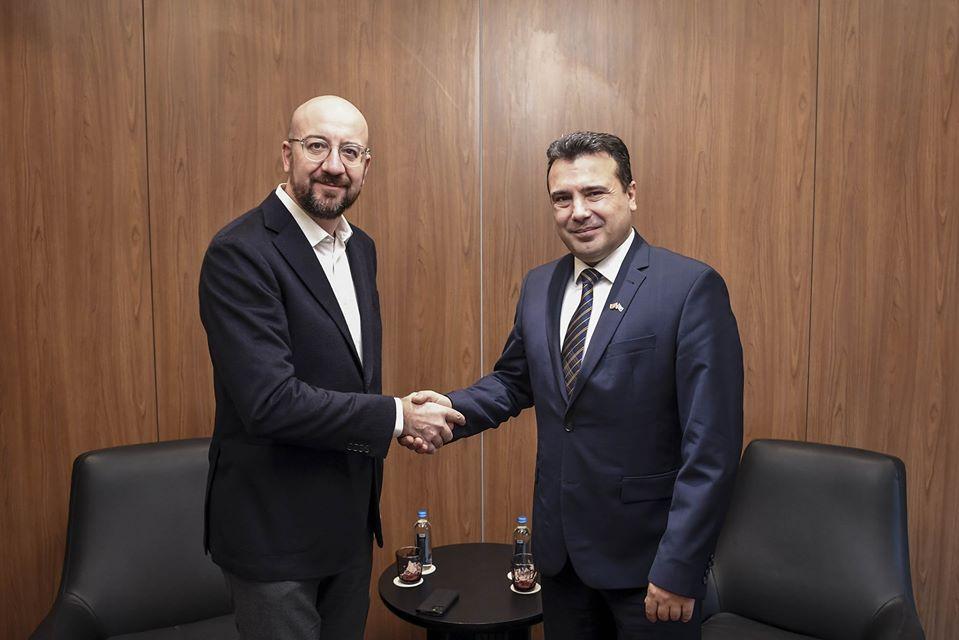 Средба Шарл Mишел-Зоран Заев: Мотивирани сме да продолжиме со европскиот курс
