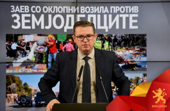 Скандал од 60 милиони евра: Власта ги поткупува земјоделците со нивни пари