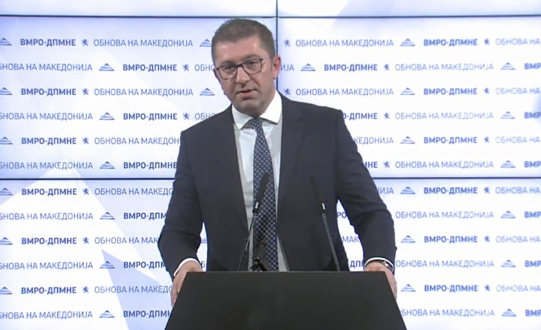 Мицкоски: Заев сака Закон за јавно обвинителство за амнестија на криминалот и неправдите