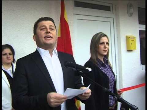 Коста Начевски в.д. директор на Дрисла