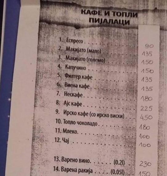 Маврово поскапо од Банско и Боровец: Негазирана вода 90 денари, цеден сок 225
